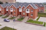Развитие малых городов и сел через малоэтажное строительство